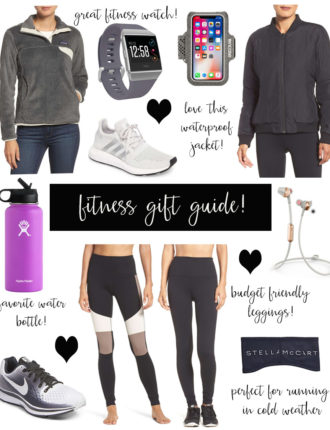 lauren sims fitness gift guide